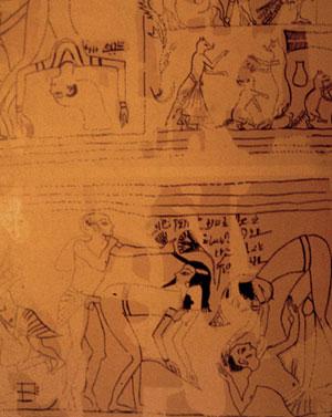 papyrus300